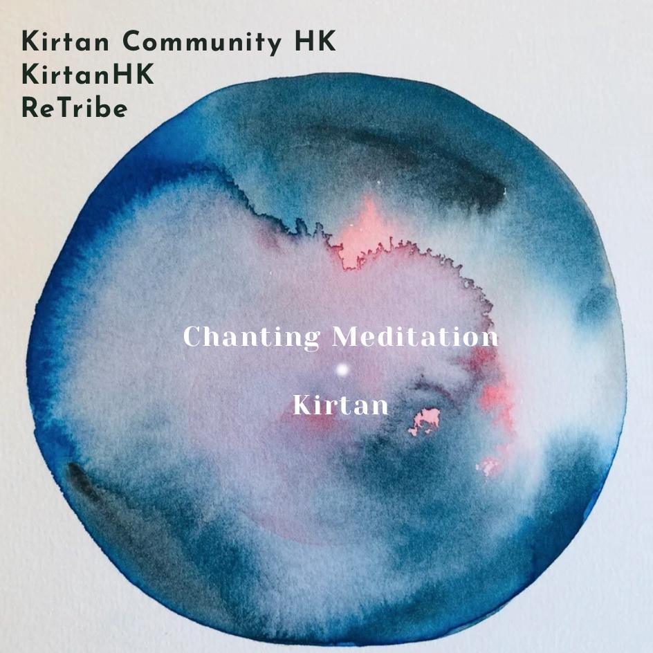 ReTribe KirtanHK